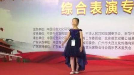 9岁/朗诵:《我是中国人》