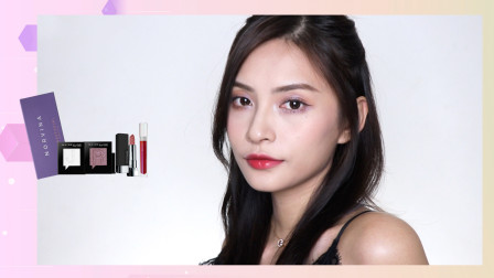 JoyceLemon - 清透淡紫妆容