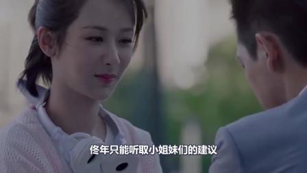 亲爱的热爱的:韩商言参加比赛,佟年一举动,韩商言暗自窃喜