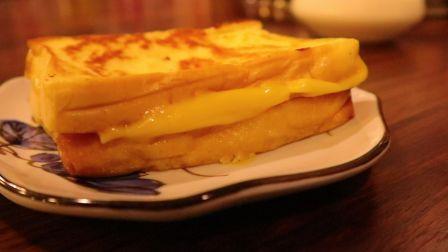 【90后老人】奶酪夹心煎吐司