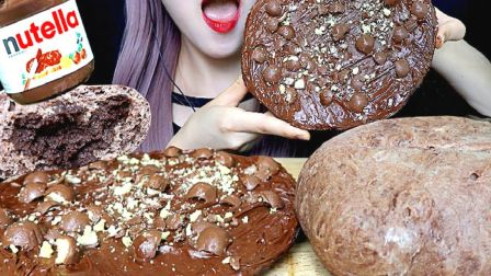 ☆ AS she  ☆ 巨大Nutella榛子巧克力酱曲奇、巧克力奶油面包 食音咀嚼音(新)