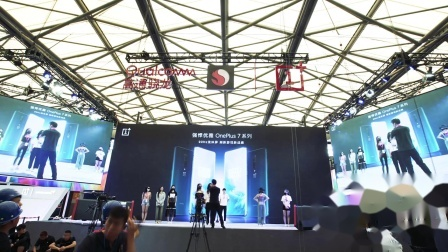 一加手机ChinaJoy2019之旅马上开启