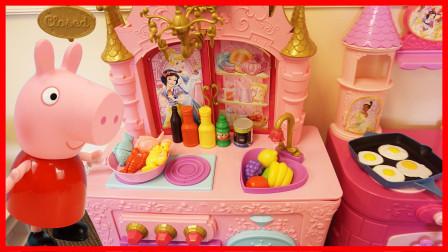 小猪佩奇做饭的儿童玩具童话故事