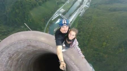 夫妻在1600米烟囱上玩刺激,镜头记录下他生前最后10秒!