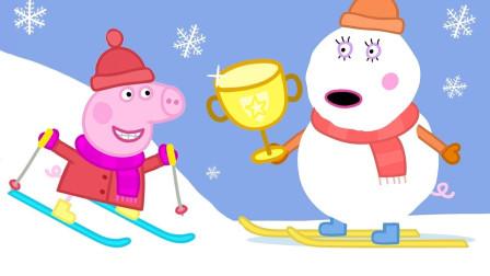 小猪佩奇滑雪时遇到拿着奖杯的雪人先生 简笔画
