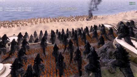 战争模拟器:机械哥斯拉抢滩登陆,哥斯拉能否阻止他们?
