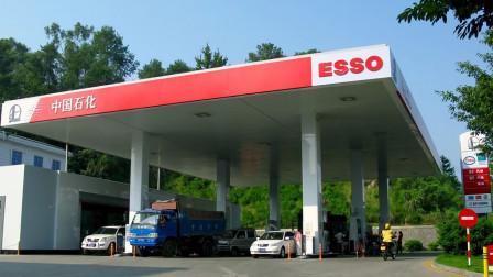 加油站为什么很少看到大货车加油?大货车都在哪里加油?
