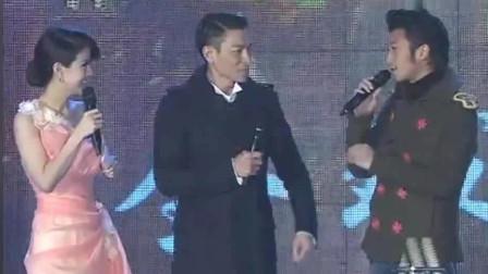 謝霆鋒當場致敬劉德華香港紅磡臺灣小巨蛋多么幸福的回憶