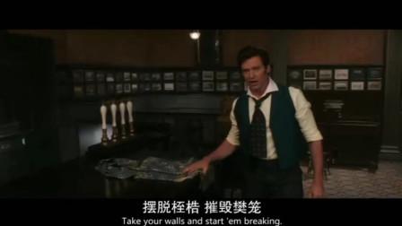 电影中最经典的歌舞片段,《马戏之王》狼叔讨价还价惊艳逗比