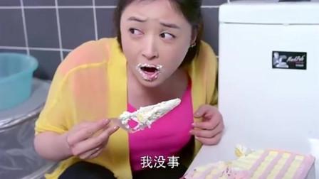 女儿怀孕太贪口,躲在厕所里吃奶油蛋糕,可把老妈给气惨了!