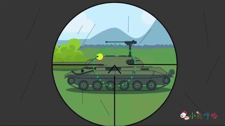 坦克世界搞笑系列:8倍镜全方位对准,巨鼠坦克看你往哪逃!