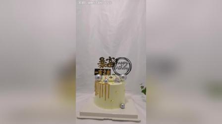 6寸加高款蛋糕, 希望大家可以暴富!