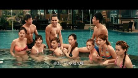 超级经纪人:王祖蓝泳池派对进行时,惊喜不断,OMG惊叫连连!
