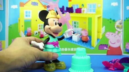 米老鼠和米妮变装派对,米奇妙妙屋的儿童玩具