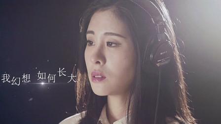 张碧晨献唱《哪吒》片尾曲,《今后我与自己流浪》听完让人泪目