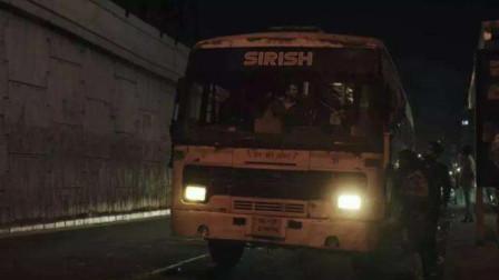 震怒!印度黑公交事件细节曝光