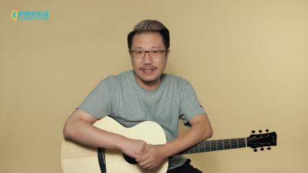 吉他弹唱教学《你给我听好》 这首歌你想唱给谁听?