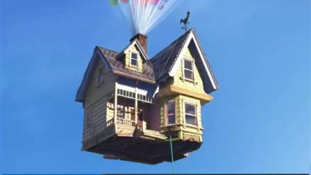 飞屋环游记,男孩和老人带着气球房子飞跃千山万水,终于到了美如仙境的天堂瀑布