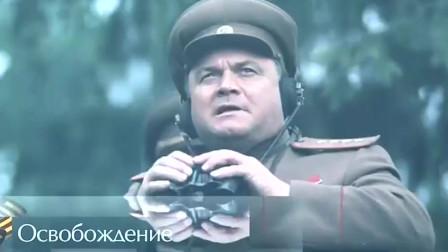 一部从头打到尾的战争片 前苏联电影 不容错过 !