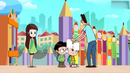 <大头儿子和小头爸爸>大头儿子放学了,小头爸爸来接大头儿子,大头好开心