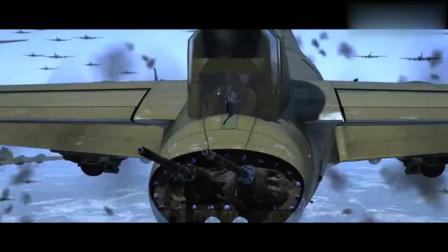 这才是顶级空战大片,轰炸机脱离机群落单,惨遭敌军战斗机!