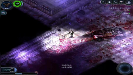 AlienShooter 孤胆枪手2重装上阵第五关