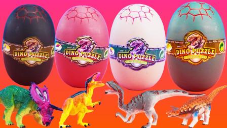托马斯小火车故事 第一季 小猪佩奇拆恐龙蛋,又拆出了什么恐龙呢?