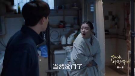 美女肚子痛闯进小伙家上厕所,不料进厕所一看慌了:怎么没门啊