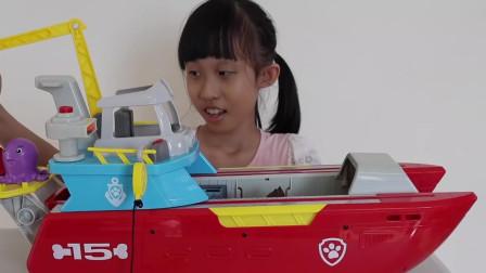 小朋友新晋玩具之海洋探险机,小朋友好开心啊