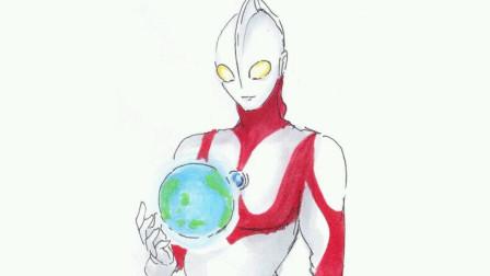 初代奥特曼与地球儿童卡通简笔画