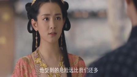 九州缥缈录:小舟担心吕归尘的安全想送他回南淮,归尘会领情吗
