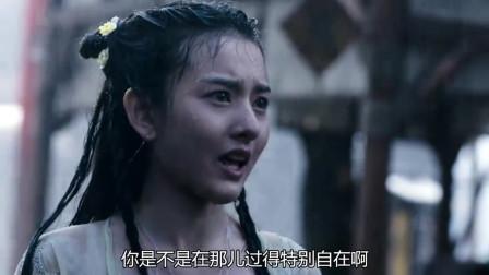 《九州缥缈录》羽然告诉姬野成婚的原因,无奈姬野无动于衷!