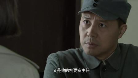 长沙保卫战:彭中华这波分析好厉害,不愧是军中最强大脑!