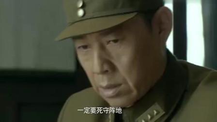长沙保卫战:前线多处失守,薛岳下令绝不能后撤!