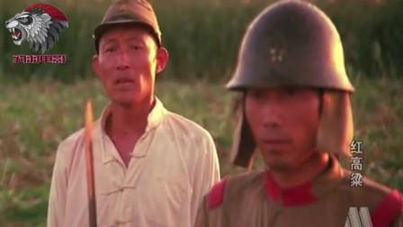 红高粱 :日本鬼子逼烧酒伙计剥人皮,姜文看不下去