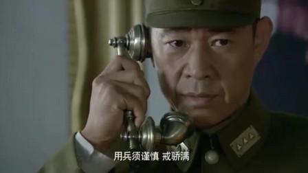 长沙保卫战:委员长打电话提醒薛岳,薛岳却说出这话,这是飘了吗