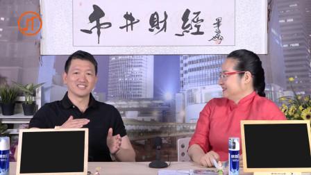蔡照明:北京二手房市场是怎样的?