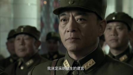 长沙保卫战:委员长决定采纳白崇禧的提议,薛岳直接质问他