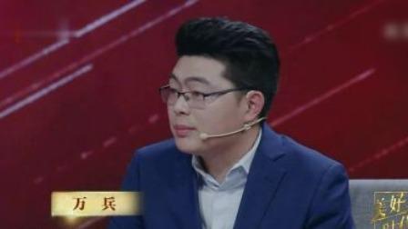 """美好时代 2019 乘风破浪 农村""""万金油""""变身致富带头人"""
