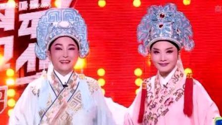 两岸携手 同唱经典梁祝 为中华文化的花开两岸喝彩 喝彩中华 20190315 超清版