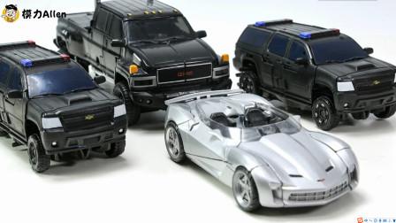 变形金刚玩具-电影版铁皮和警车