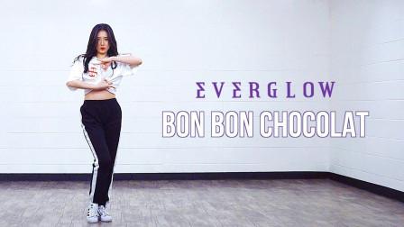【MTY舞蹈室】EVERGLOW-Bon Bon Chocolat舞蹈翻跳