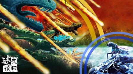 【文曰速读】大刘笔下恐龙灭绝的真相!18分钟速读刘慈欣科幻原著《白垩纪往事》(短篇版)