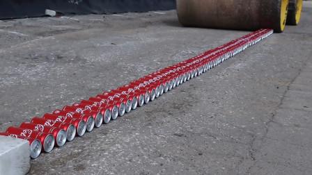 将50罐可乐放在压路机下,启动压路机,可乐会是什么下场?