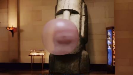 卖萌恐龙,爱吃泡泡糖石像,暴躁小人,这片脑洞真大!