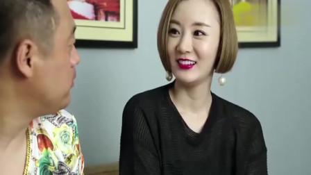 《乡村爱情9》宋晓峰不小心被间接接吻, 爱情火苗慢慢产生!