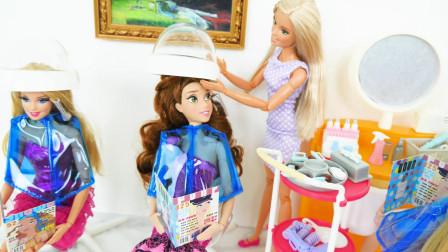 一家芭比娃娃美容院