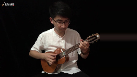 音乐人张紫宇评测试听kawena天鹅尤克里里KT01A远航 靠谱吉他乐器