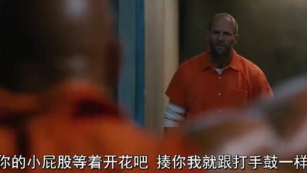 精彩!巨石强森与郭达森在监狱跑酷,吵架也别具一格!