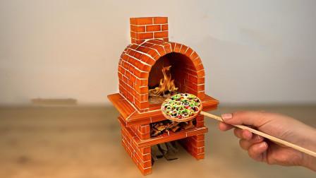 牛人自制迷你披萨烤炉,外型很惊艳,网友:见证了艺术品的诞生